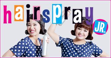 ミュージカル「HAIRSPRAY JR.」