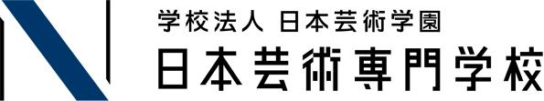 学校法人 日本芸術学園 日本芸術専門学校