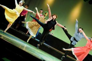【オンライン】ダンサーにおける表現を学ぶ為のテーマパークダンス体験 @ オンライン(日本芸術専門学校)